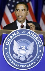 Obama's Great Seal